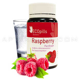 Eco Pills Raspberry в аптеке